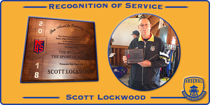 2018 Scott Lockwood Recognition